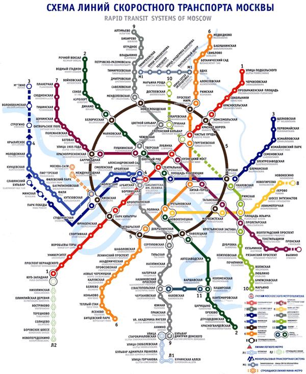 Карта Москвы. Интерактивная